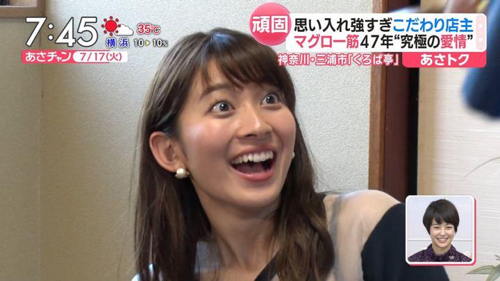 2018年07月17日山本里菜の画像30枚目