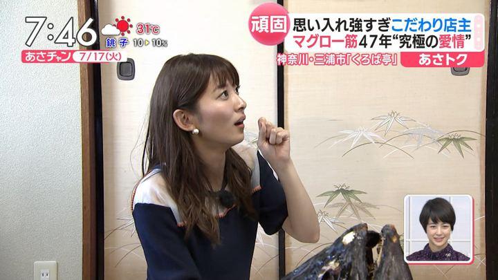 2018年07月17日山本里菜の画像31枚目