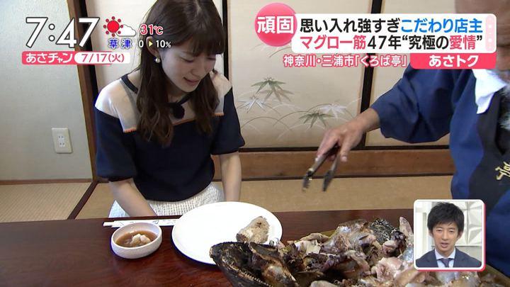 2018年07月17日山本里菜の画像33枚目