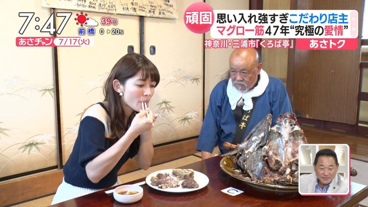 2018年07月17日山本里菜の画像35枚目