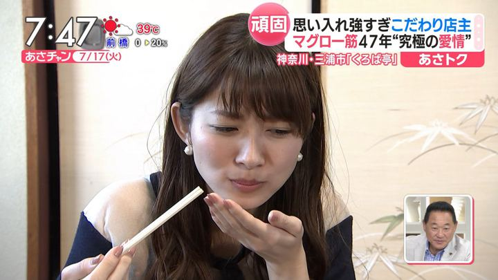 2018年07月17日山本里菜の画像36枚目