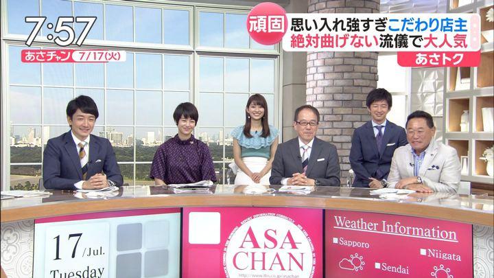 2018年07月17日山本里菜の画像40枚目