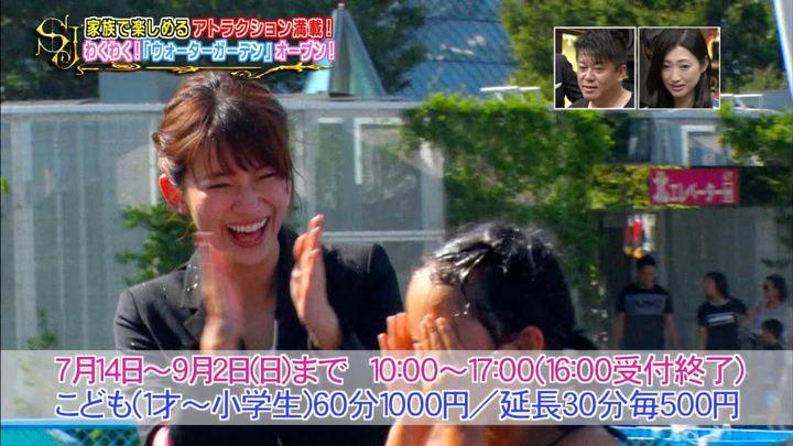 2018年07月22日山本里菜の画像14枚目