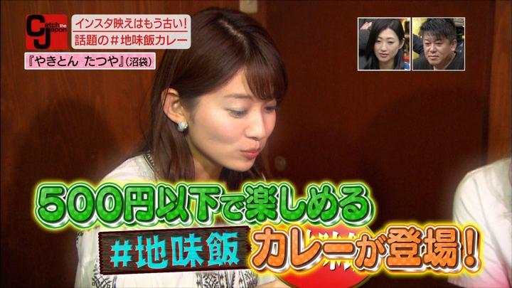 2018年07月22日山本里菜の画像28枚目