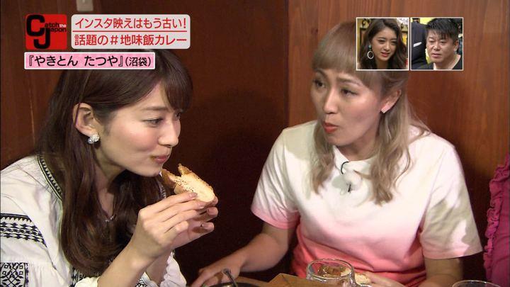 2018年07月22日山本里菜の画像29枚目