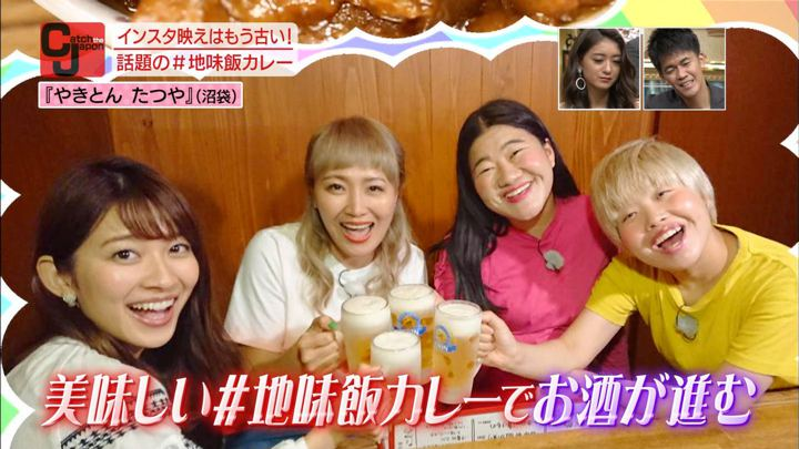 2018年07月22日山本里菜の画像34枚目