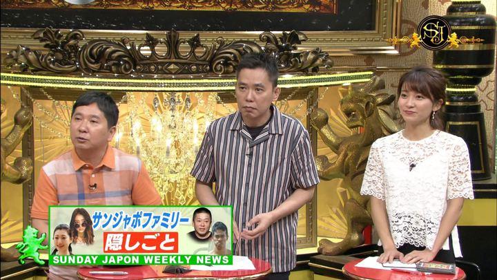2018年07月22日山本里菜の画像44枚目