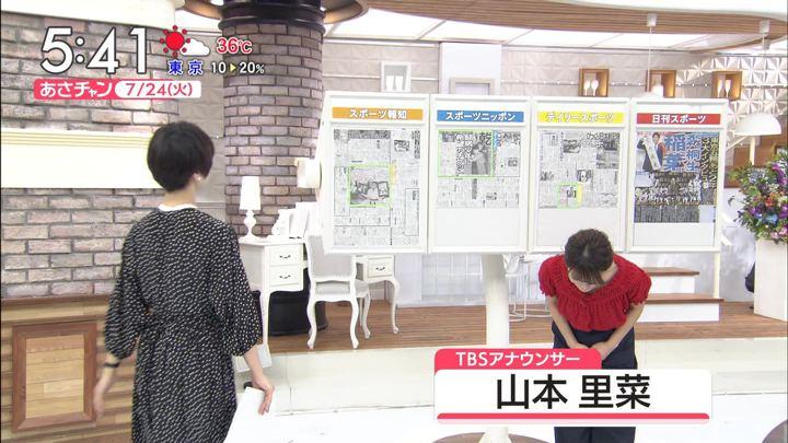2018年07月24日山本里菜の画像03枚目