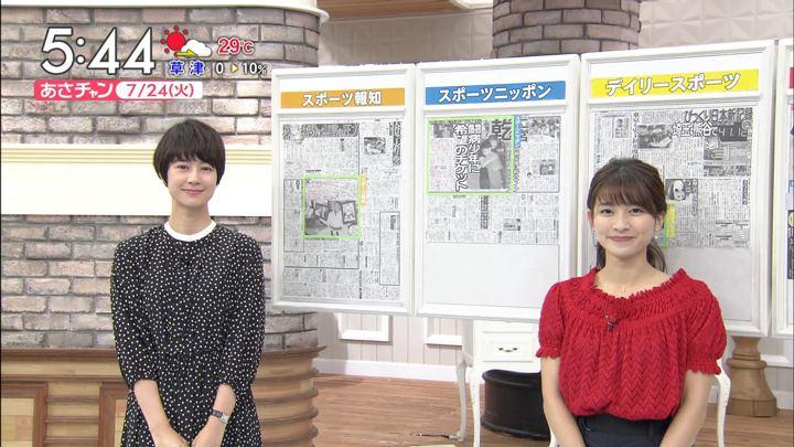 2018年07月24日山本里菜の画像07枚目