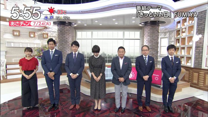 2018年07月24日山本里菜の画像09枚目