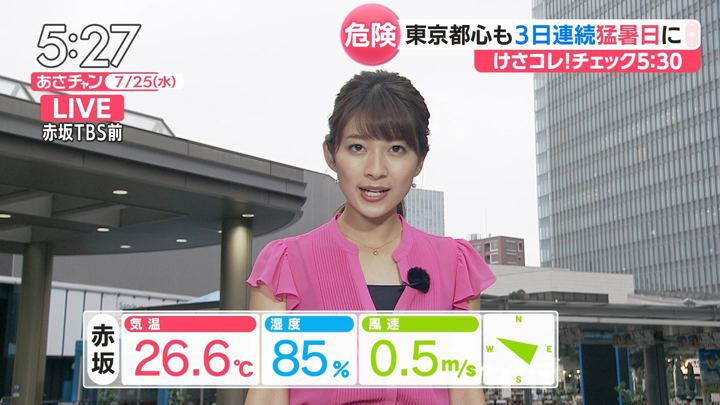 2018年07月25日山本里菜の画像02枚目