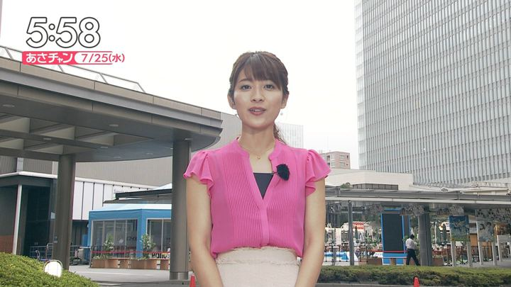 2018年07月25日山本里菜の画像05枚目