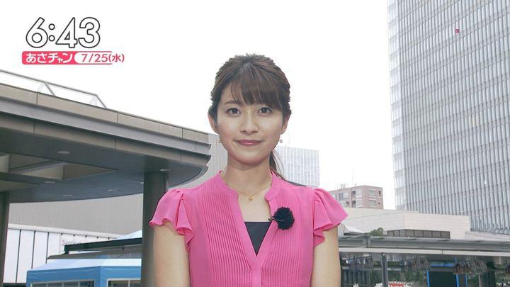2018年07月25日山本里菜の画像13枚目