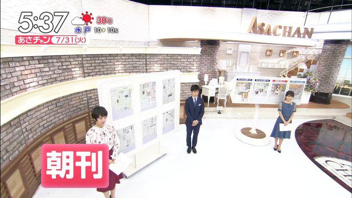 2018年07月31日山本里菜の画像01枚目