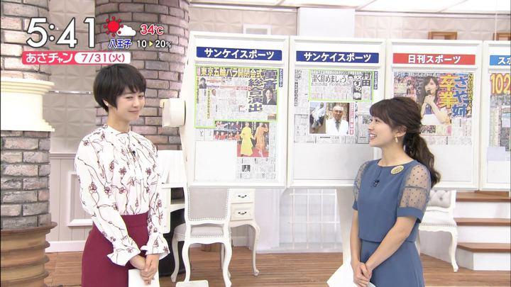 2018年07月31日山本里菜の画像04枚目