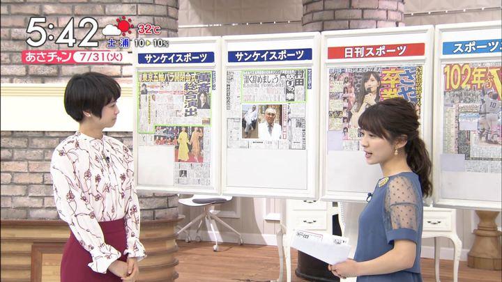 2018年07月31日山本里菜の画像06枚目