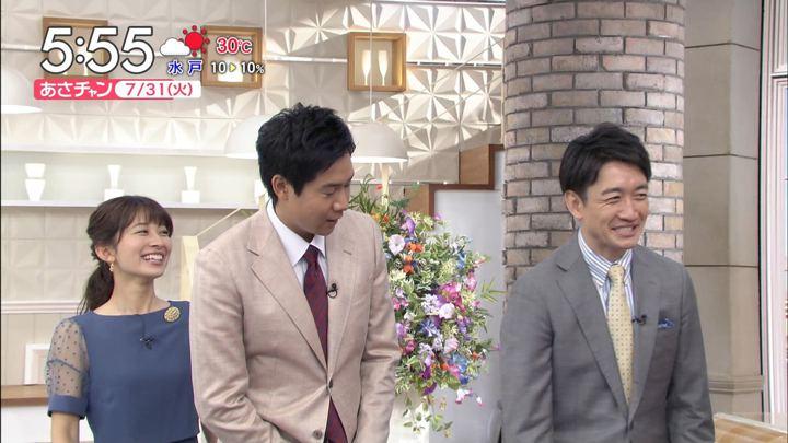 2018年07月31日山本里菜の画像11枚目