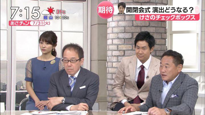 2018年07月31日山本里菜の画像13枚目