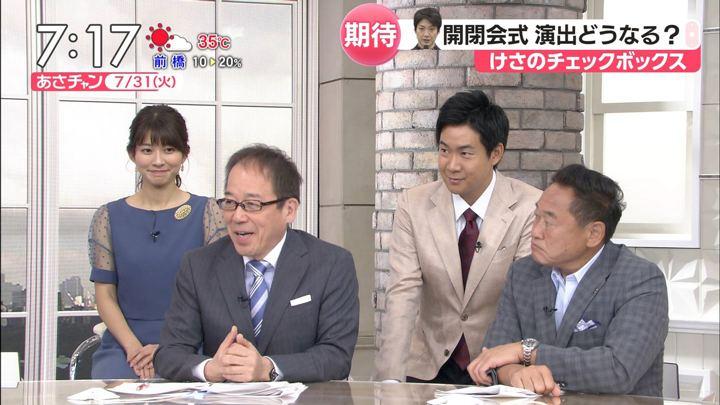2018年07月31日山本里菜の画像14枚目