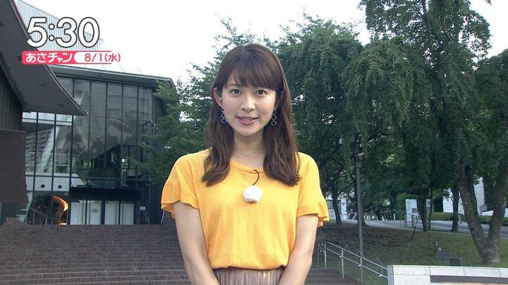 2018年08月01日山本里菜の画像01枚目