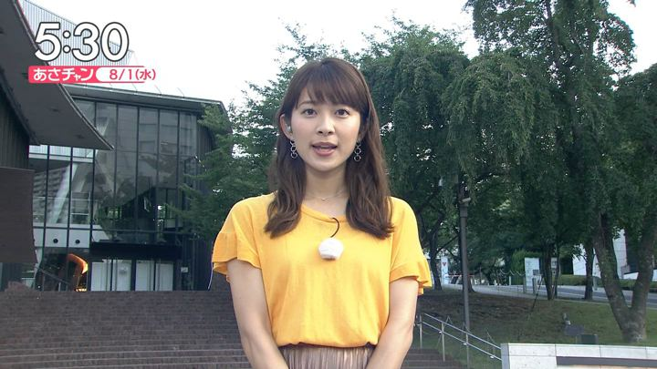2018年08月01日山本里菜の画像02枚目