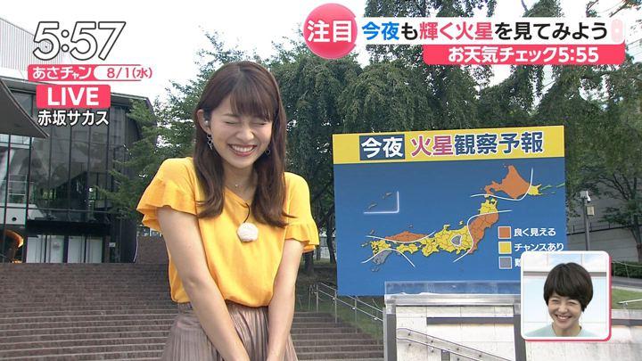 2018年08月01日山本里菜の画像04枚目