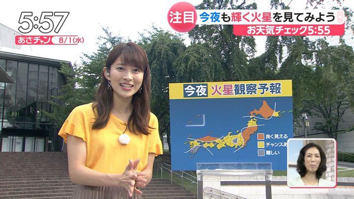 2018年08月01日山本里菜の画像05枚目