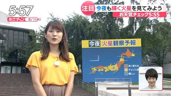2018年08月01日山本里菜の画像06枚目