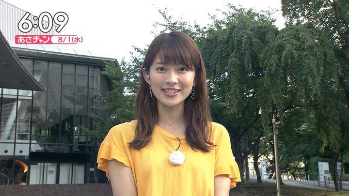 2018年08月01日山本里菜の画像13枚目
