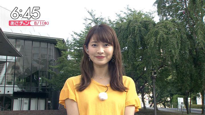 2018年08月01日山本里菜の画像15枚目