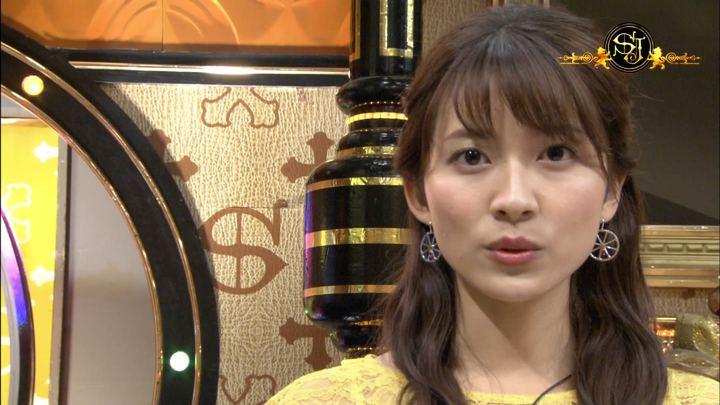2018年08月05日山本里菜の画像08枚目