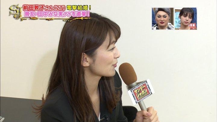 2018年08月05日山本里菜の画像21枚目