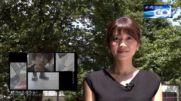 2018年08月06日山本里菜の画像17枚目