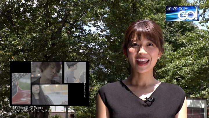 2018年08月06日山本里菜の画像18枚目
