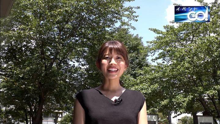 2018年08月06日山本里菜の画像20枚目