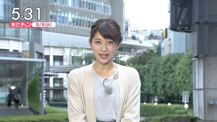 2018年08月08日山本里菜の画像02枚目