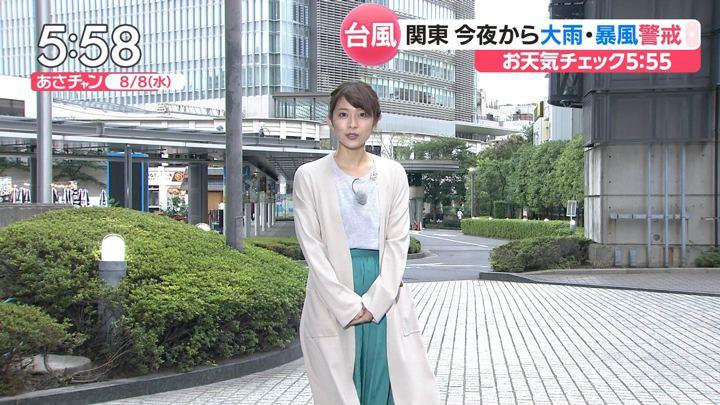 2018年08月08日山本里菜の画像05枚目