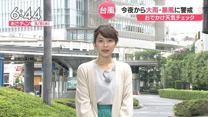 2018年08月08日山本里菜の画像10枚目