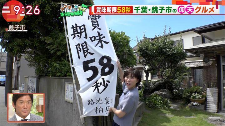 2018年06月22日山本雪乃の画像06枚目