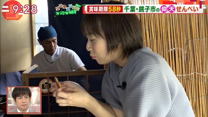 2018年06月22日山本雪乃の画像11枚目