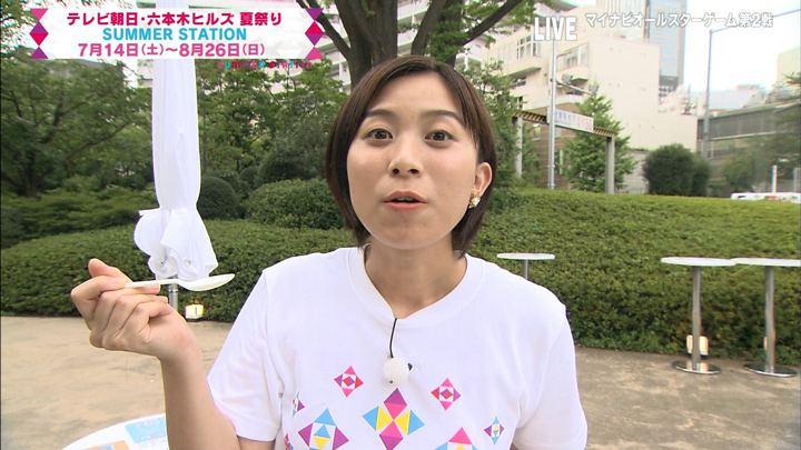 2018年07月14日山本雪乃の画像04枚目