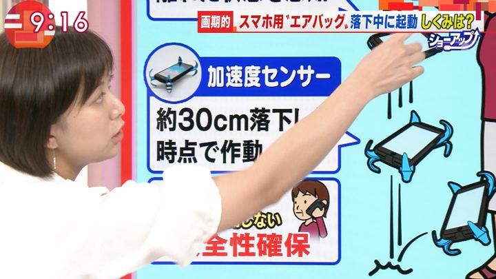 2018年07月17日山本雪乃の画像01枚目