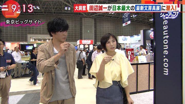 2018年07月18日山本雪乃の画像01枚目