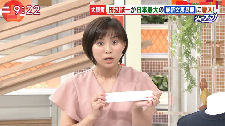 2018年07月18日山本雪乃の画像10枚目