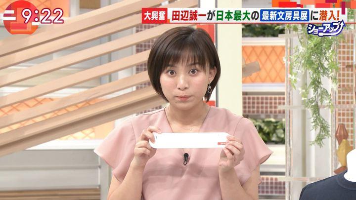 2018年07月18日山本雪乃の画像11枚目