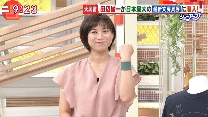 2018年07月18日山本雪乃の画像13枚目
