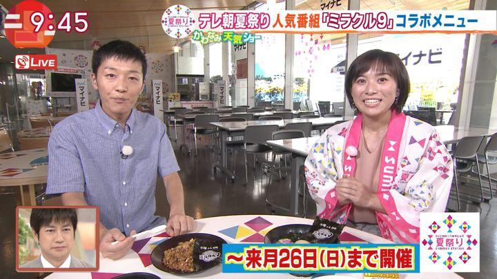 2018年07月18日山本雪乃の画像16枚目