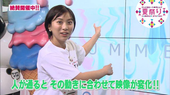 2018年07月18日山本雪乃の画像20枚目