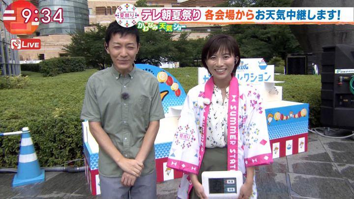 2018年07月19日山本雪乃の画像01枚目