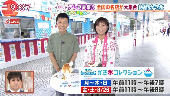 2018年07月19日山本雪乃の画像03枚目